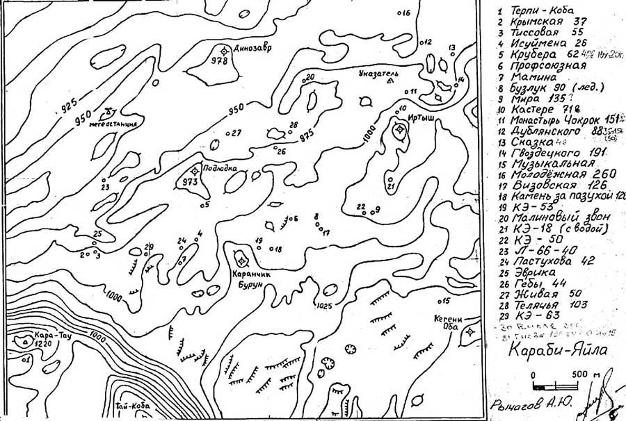 схема Караби.106kb